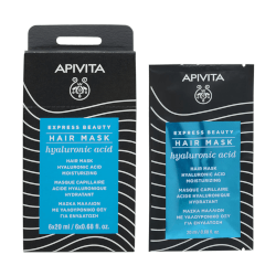 Apivita Express beauty hidratantna maska za kosu s hijaluronskom kiselinom 150ml