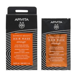 Apivita Express beauty maska za sjaj revitalizaciju kose s narančom 150ml